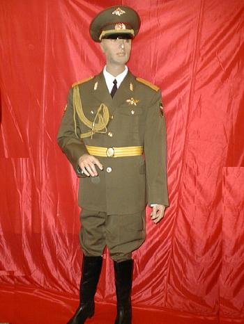 Military Models Rgu11