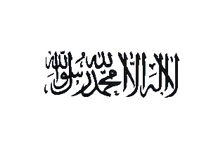 Coat of arms of the Islamic Republic Afghanistan Stock ...