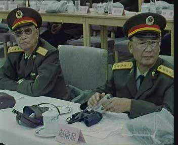 Chinese general officers